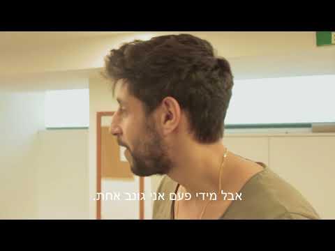 עידן עמדי - מאחורי 'חלק מהזמן' - סוגרים סיבוב אלבום   פרק 4/4