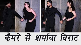 Virat Kohli gets uncomforable in posing with Anushka Sharma; Watch Video | Filmibeat