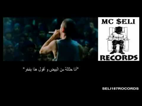 بي رابيت Vs بابا دوك   B Rabbit Vs Papa Doc مترجم عربي   Youtube video