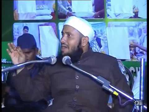 Hafiz Muhammed Ismail Sahab-YAAD E HAZRAT IBRAHIM A.S