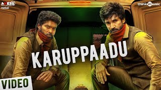 Maragatha Naanayam | Karuppaadu Video Song