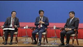 Japanese PM Shinzo Abe Talked with Students in Peking University