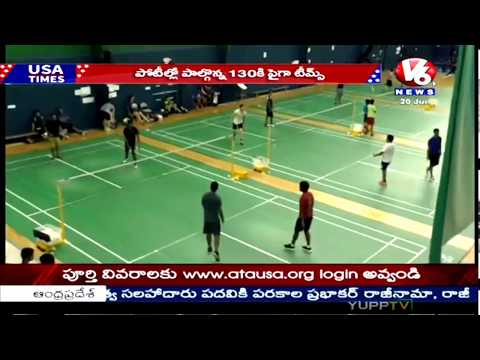 ATA TELANGANA ALL COMMITTEE MEETING & BADMINTON SPORT -V6 News