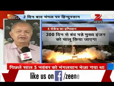 Special programme on India's Mars mission