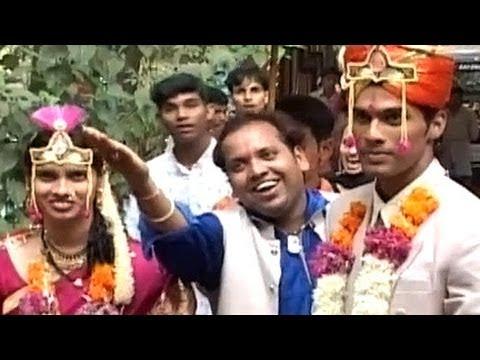 Navara Navrichi Varat - Marathi Lagna Geet video