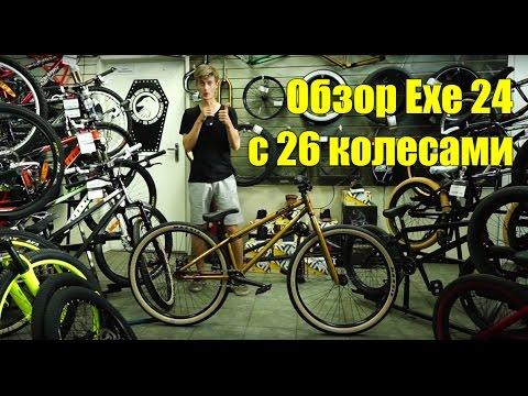 26 колеса в раму под 24 колеса