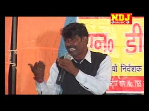 Ashok Chautala Comedy | Hit Comedy Video video