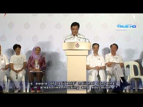 PAP says every vote in Punggol East is important to party - 18Jan2013