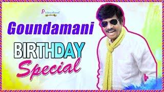 Goundamani Comedy Scenes   Goundamani Comedy Collection   Birthday Special   Senthil