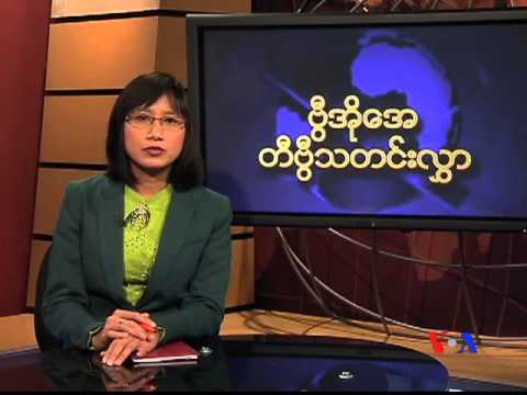 Burmese TV Update (04-23-2013)