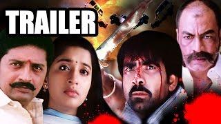 Download Badala (Bhadra)   Trailer   Hindi Dubbed Action Movie  Ravi Teja   Meera Jasmine 3Gp Mp4