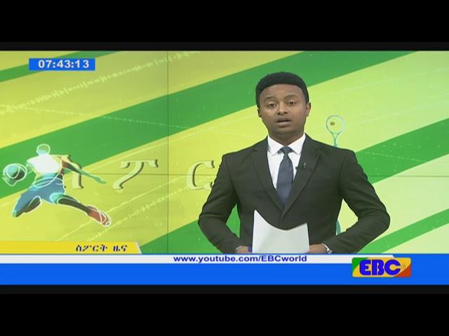 EBC  Sport News December 21,2017