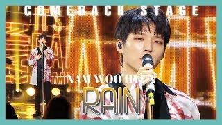 [Comeback Stage] Nam Woo Hyun - Rain,  남우현 - Rain  Show Music core 20190511