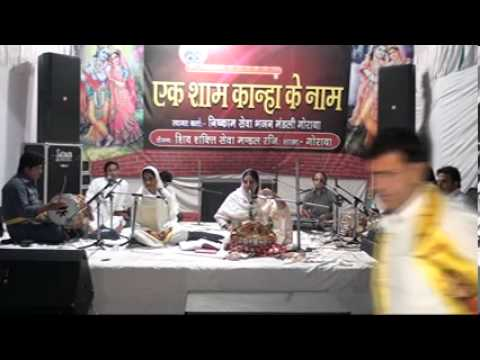 Behan Jyoti Ji (Banga Wale) Mere Dil Mein Raho Radha (Live)