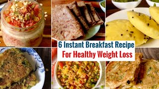 6 Healthy Instant Breakfast Recipes | Quick & Easy Indian Breakfast Idea | Weight Loss | Hindi