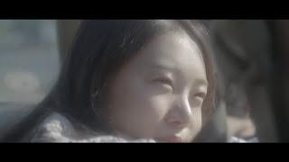 단편영화 / 명왕성 / shortfilm / 장예지 / 공주대학교 영상학과 / 졸업작품