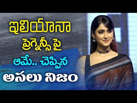 Ileana D'Cruz Responds On Pregnant Rumours | ABN Telugu