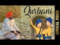 QURBANI (Lyrical Video) | RANJIT BAWA | New Punjabi Songs 2017