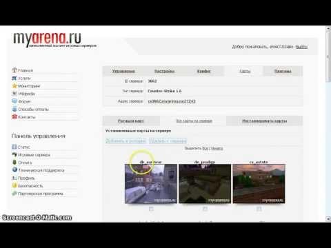 Как сделать свой шаблон для сайта myarena - Simvol-goroda.ru