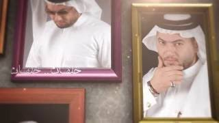 اوراس ستار  #مانام - روحي بيك - (Oras Sattar - Raw7y Beak ( Official Video