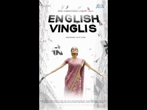 English Vinglish Motion Poster - Official