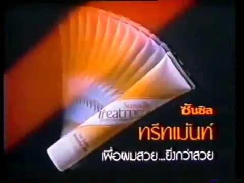 THAILAND, Sunsilk Treatment Conditioner, 15s