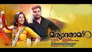 Dileeps Maryadaraman Rremake of Telugu Movie Maryada Ramanna | Hot Malayalam News