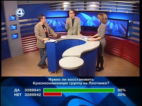 Специальный праздничный выпуск новостей 4 канала от 15082015 часть первая