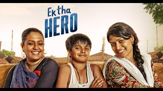 Ek Tha Hero (2016) Movie Trailer Launch | Ayush, Amita Pathak S, Ashwini Kalsekar & Asrani 2016