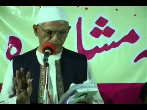 Ghouse Khamakhan (part 1): Dakhani Mazahiya Mushaira video