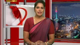 2020-11-08 | Nethra TV Tamil News 7.00 pm