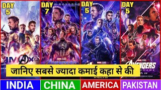 Avengers Endgame Worldwide Collection, Avengers Endgame Box Office Collection, India,china, USA