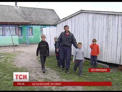Володимир Мельник, що ростив дітей у лісі, розповів, що відбулось в сім'ї за рік