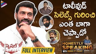 Ajay about Tollywood Celebrities | Special Movie Interview | Honestly With Journalist Prabhu