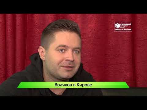 ИКГ Концерт Волчкова #8