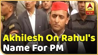 Akhilesh Yadav Does Not Support Rahul Gandhi's Name For PM | Fatafat | ABP News