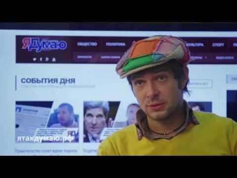 Павел Баршак: Путь актёра в кино #ЯтакДУМАЮ Сеня Кайнов Seny Kaynov