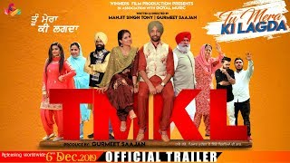 Tu Mera Ki Lagda (Official Trailer) | Punjabi Movie Trailer 2019 | Releasing on 6 Dec | Goyal Music
