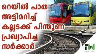 കല്ലട ആവര്ത്തിക്കുന്നത് ബെഗ്ലുരു റെയില് പാത ഇല്ലാത്തതിനാല് Why many Private buses to Banglore
