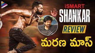 iSmart Shankar Review | Ram Pothineni | Nabha Natesh | Nidhhi Agerwal | Puri Jagannadh | Charmme