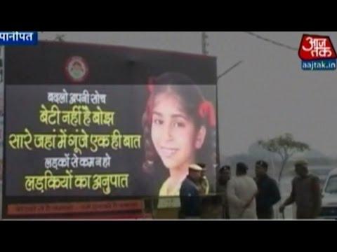 PM Modi to launch 'Beti Bachao, Beti Padhao' scheme in Haryana