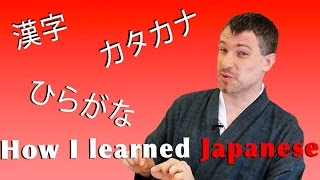 How I learned the Japanese language... by Sébastien Duval