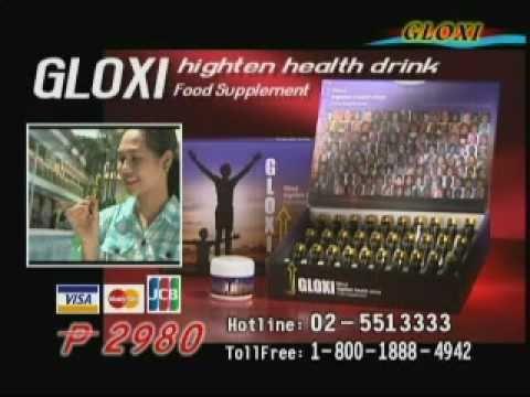 Gloxi Super Height Enhancer Www Myezshopmall Com Youtube