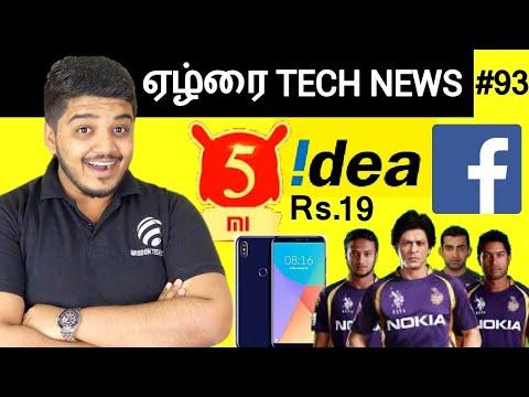 ஏழ்ரை Tech News #93 - Idea Rs.19, Mi Fan Festival, Mi 6X Leaks, Nokia 7 Plus, Facebook, Fortnite