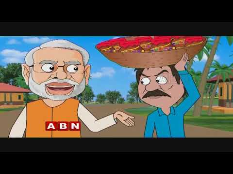 Status on PM Narendra Modi Southern States Tour | No Comment | ABN Telugu