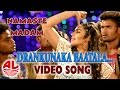 Download Namaste Madam || Drankunaka Baatala || Latest Kannada || [HD] MP3 song and Music Video