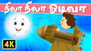 நிலா நிலா ஓடி வா (Nila Nila Odi Vaa)   Vedikkai Padalgal   Chellame Chellam   Tamil Rhymes For Kids