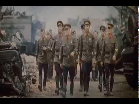 Прощание славянки видео