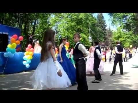 Валерий Палаускас - Леди любовь