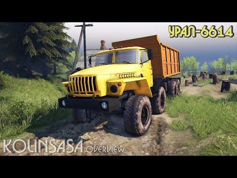 Ural-6614